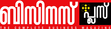 Business Plus - The Complete Business Magazine